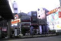 20061224_sugamo