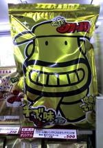 2006422_deka_karu_001