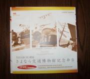 2006514_obentou_01
