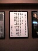 200655_ueno_central_001_1
