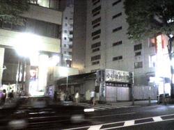 200669_ogawa_hakari_ten_1