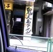 200679_01_1