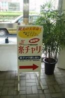 2006810_ibusuki_03