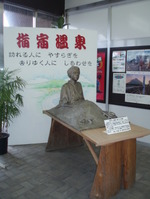 2006810_ibusuki_05