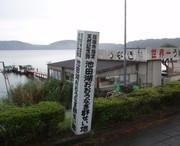 2006810_ikedako_05
