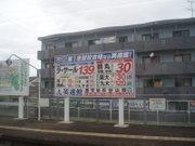 2006810_nanohana_dx_05