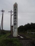 2006810_nishiohyama_04