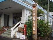 2006810_yamakawa_04_1