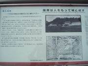 2006811_kagoshima_03