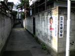 20068_komichi_01