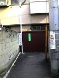 20068_komichi_07_1