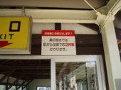 2006924_yamadera_02_2