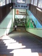 2006924_yamadera_03