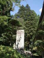 2006924_yamadera_09