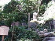 2006924_yamadera_14