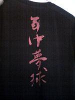 200783_02