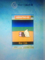 2007729_kyokoru