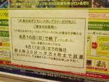 2008811_01