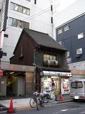 okome-ya-san