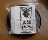 shin-nori