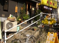 shinka_suru_dandan_02